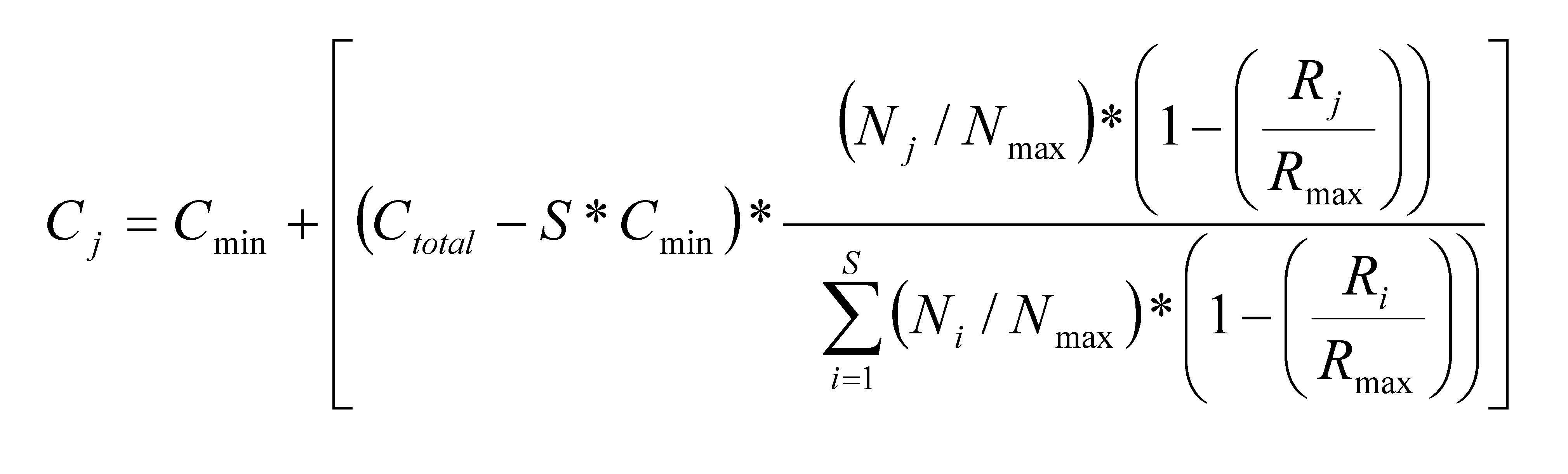 La fórmula secreta de becas grande